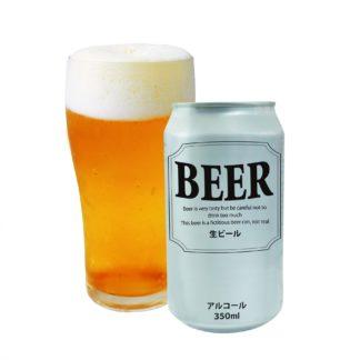 ビール 350ml